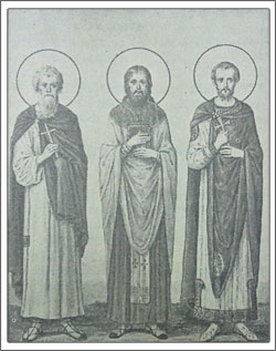 Святые мученики: Кирин, Валентин и Астерий