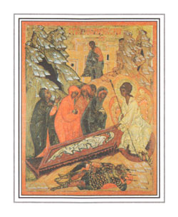 Икона святых жён-мироносиц
